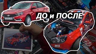 Lada Vesta 2jz Под Дрифт. Еду В Москву. Drift Expo