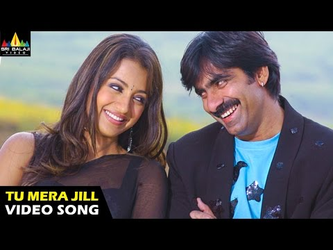 Krishna Songs | Tu Mera Jill Video Song | Ravi Teja, Trisha | Sri Balaji Video