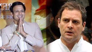 Watch Vivek Oberoi Make FUN of Rahul Gandhi After BJP's Win - PM Narendra Modi's Film Release