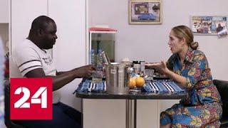 Русские в Африке. Счастье по-африкански. Фильм Анны Афанасьевой - Россия 24