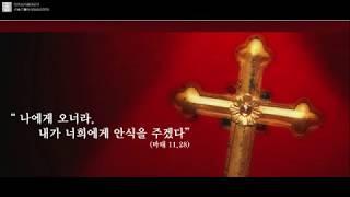 [서울가톨릭상담심리학회]개강 미사 및 이·취임식