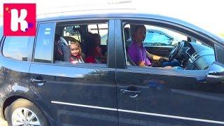 Катя едет на машине в Одессу из Киева/ Детские развлечения