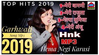 Mp3 Garhwali song   Hema Negi Karasi   Music   Latest   2020   Hnk   2020 New Year  Top Singer