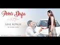 Download Pehli Dafa - Love Reprise | Rishabh Tiwari (Valentine's Special) MP3 song and Music Video