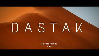 Dastak | Naveed Ahmed | Official Audio | Latest Hindi Rap Song 2019 |