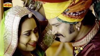 बन्ना सिरव हाते जैजो - rajasthani vivah geet | brand new song | geeta goswami superhit song
