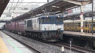 【2018】12月の貨物列車【京葉・総武線】