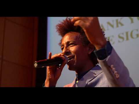 Ethiopian-Israeli Star Gili Yalo Rocks NYC's 10th Annual Sigd Celebration