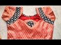 Designer blouse new model design .no pasting ,no dory ,no piping