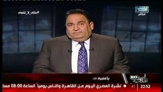 محمد على خير: إيه اللى بيحصل فى تركيا!
