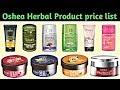 Oshea herbals products price list/Oshea herbals all product price/Oshea herbals products price