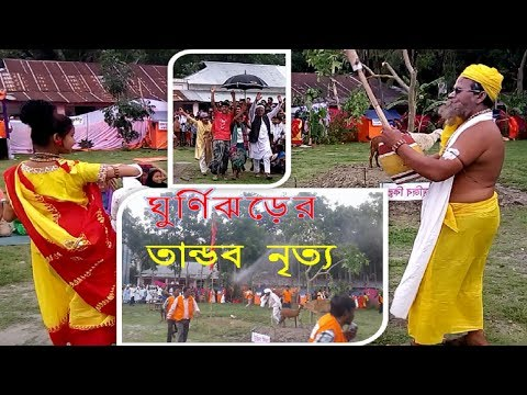 Shocking And Terrifying Natural Disasters!|ঘুর্ণিঝড়ের তান্ডব নৃত্য| Thunder Storm In Bangladesh 2018