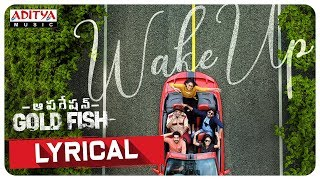 Wake - Up Lyrical Song |Operation Gold Fish Songs|Aadi, Sasha Chettri, Nitya Naresh|Sricharan Pakala