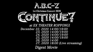 """A.B.C-Z 1st Christmas Concert 2020 CONTINUE? """"A.B.C-Z""""'s first Christmas concert was held at EX THEATER ROPPONGI. In addition to the concert with the ..."""
