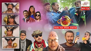 Ulto Sulto || Episode-94 || December-25-2019 || By Media Hub Official Channel