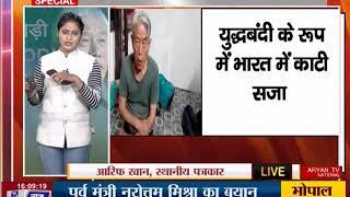 News World - News Special - फिर भी दिल है हिंदुस्तानी,  एंकर स्मिता चौहान के साथ