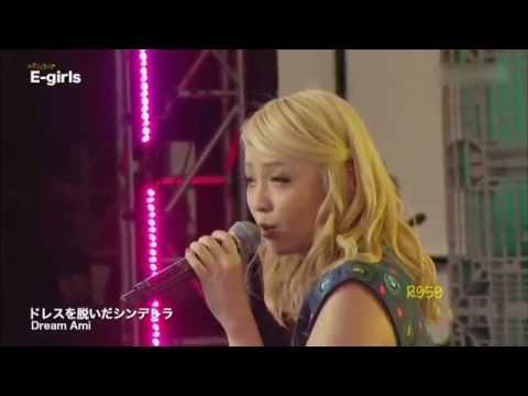 E-girls Dream Ami ♪ドレスを脱いだシンデレラ