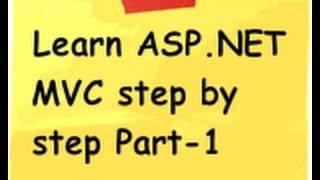 ASP.NET MVC Model view controller ( MVC) Step by Step  Part 1
