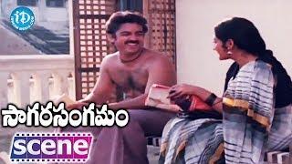 Gambar cover Sagara Sangamam Movie - Emotional Dance Scene Kamal Hassan, S P Sailaja, Jayaprada