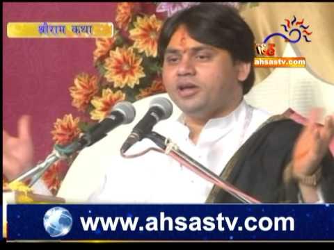 Ram Katha Achariya Atul ji  (Part 6)