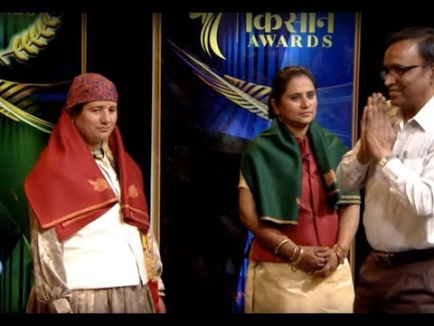 Mahila Kisan Awards - Episode 39