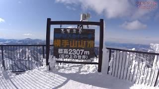 初心者スキー・最高峰のゲレンデと下山の試練・横手山スキー場