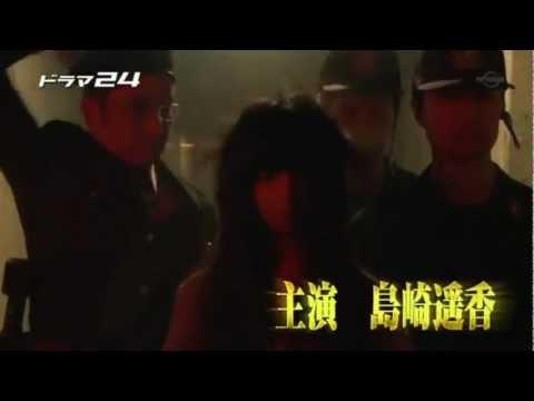 Majisuka Gakuen 3   Teaser [MV]
