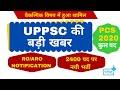 ExpertOption ऐप की समीक्षा हिंदी में मोबाइल ट्रेडिंग ऐप ...