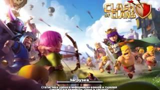 Валькирия ето сила ( Clash TV )