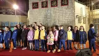 Publication Date: 2017-12-25 | Video Title: 福德學校65週年晚宴~校長與學生共唱一曲