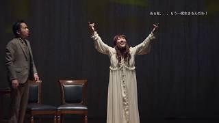 薮田翔一歌曲集&《椿姫》ハイライトコンサート」 第二部ダイジェスト 2...