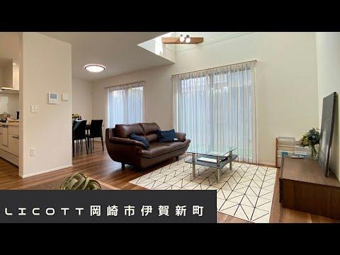 リビングに吹抜けのある明るい家/3LDK/FUJIKEN/フジケン/LiCOTT/建売