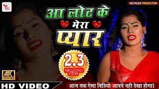 अब तक का सबसे दर्द भरा गाना - Sun Le Meri Dil Ki Pukar Aa Lot Ke Mere Yaar | Rupali Gupta