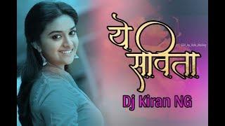 ए सविता A Savita Aga Savita Dj Kiran NG Remix