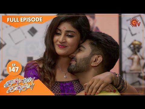 Kannana Kanne - Ep 147 | 28 April 2021 | Sun TV Serial | Tamil Serial