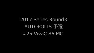2017 AUTOBACS SUPER GT Round 3 SUPER GT in KYUSHU 300km GT300#25
