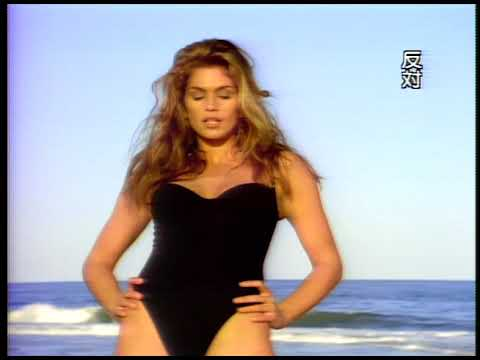 Cindy Crawford: Shape Your Body Workout (1992) HD - YouTube