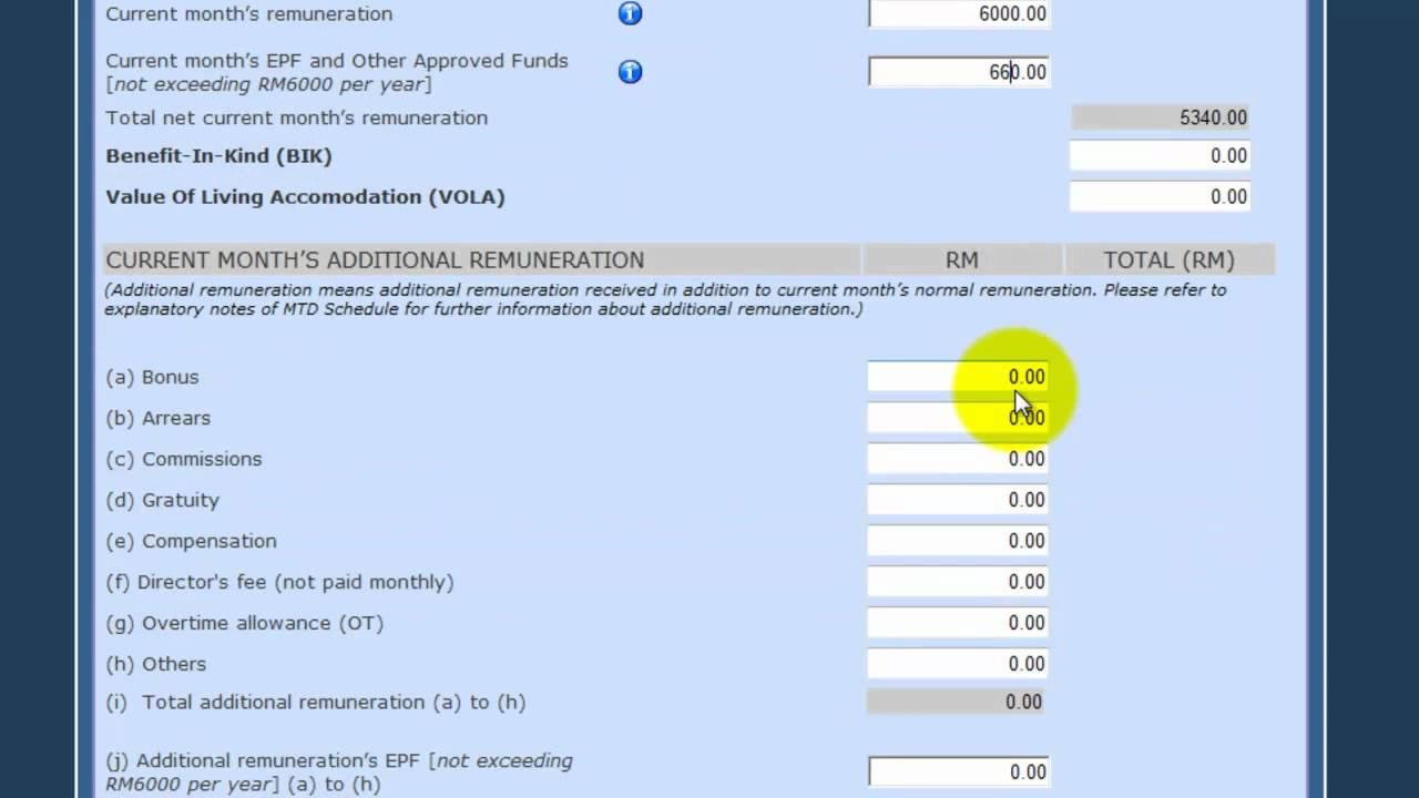 pcb calculation for january 2011 youtube rh youtube com Za Brojeva Kalkulator Racunaje Kalkulator 2D