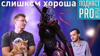 Обзоры Divinity: Original Sin 2 и XCOM 2: War of the Chosen
