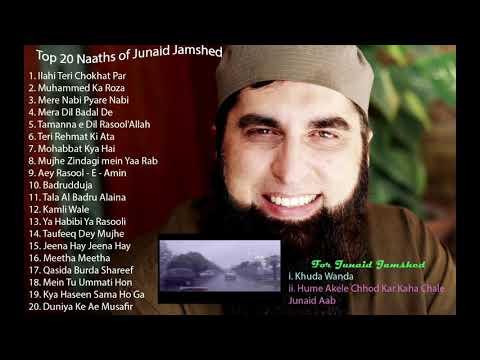 Junaid Jamshed Top 20 Best Naat Album