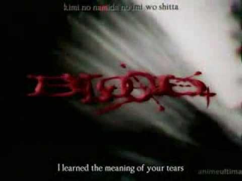 Blood+ opening 1 english sub