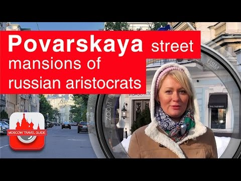 Moscow. Povarskaya str. Mansions of russian aristocrats. [Moscow Travel Guide]