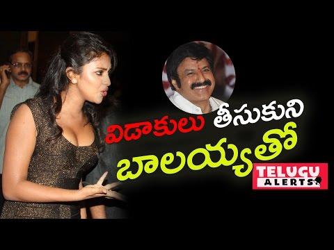 విడాకులు తీసుకుని బాలయ్యతో జతకట్టిన భామ  || Divorcee to Ramance Balakrishna || Telugu Alerts