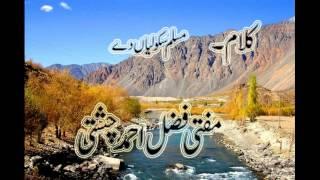 vuclip Muslim Schooli  - Kalaam Mufti Fazal Ahmad Chishti