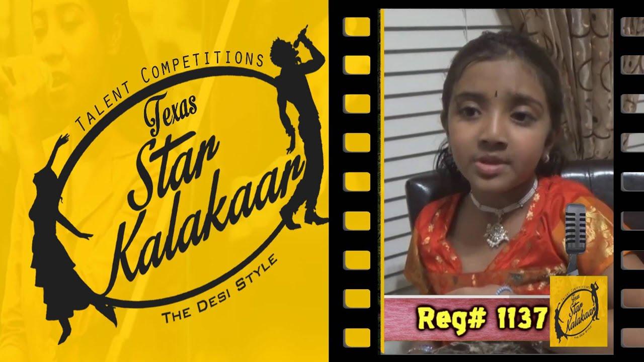 Texas Star Kalakaar 2016 - Registration No #1137