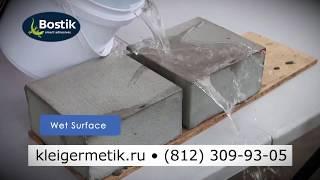 видео Герметики на основе MS-полимеров