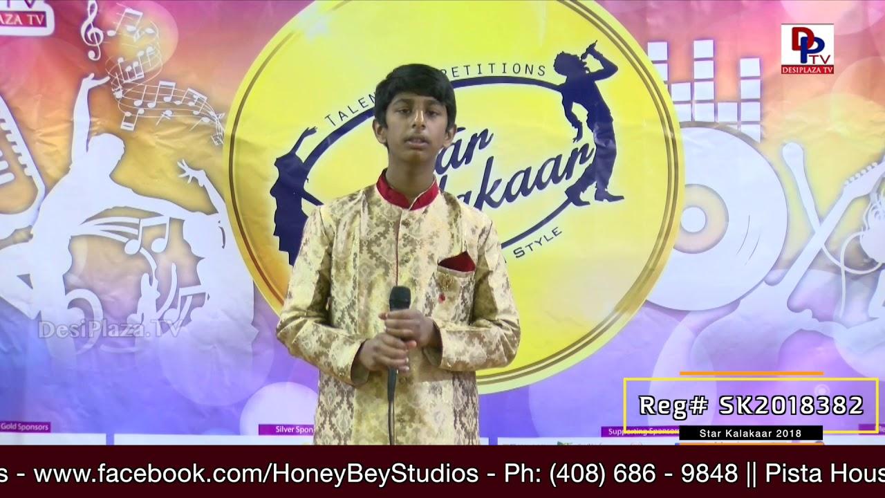 Participant Reg# SK2018-382 Performance - 1st Round - US Star Kalakaar 2018 || DesiplazaTV