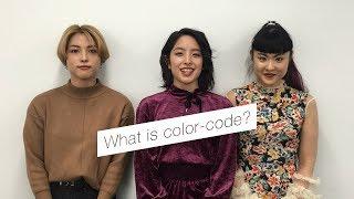 2017.11.1 color-codeから重大発表! これからも、color-codeを宜しくお...