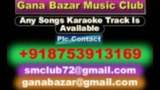 Aakashave Beelali Mele Karaoke Kannada Song By Nyayave Devaru {1971}