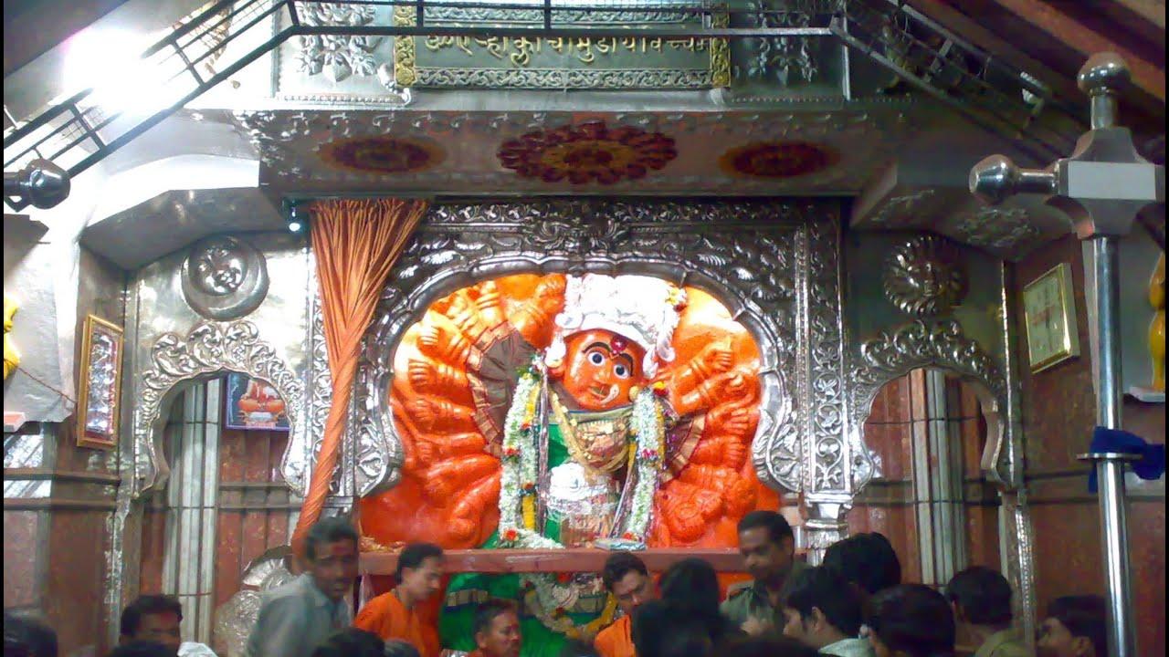 Durga Maa Wallpaper Full Hd Devi Saptashrungi Nashik Maharastra Youtube